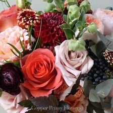 Fall In Style Bouquet